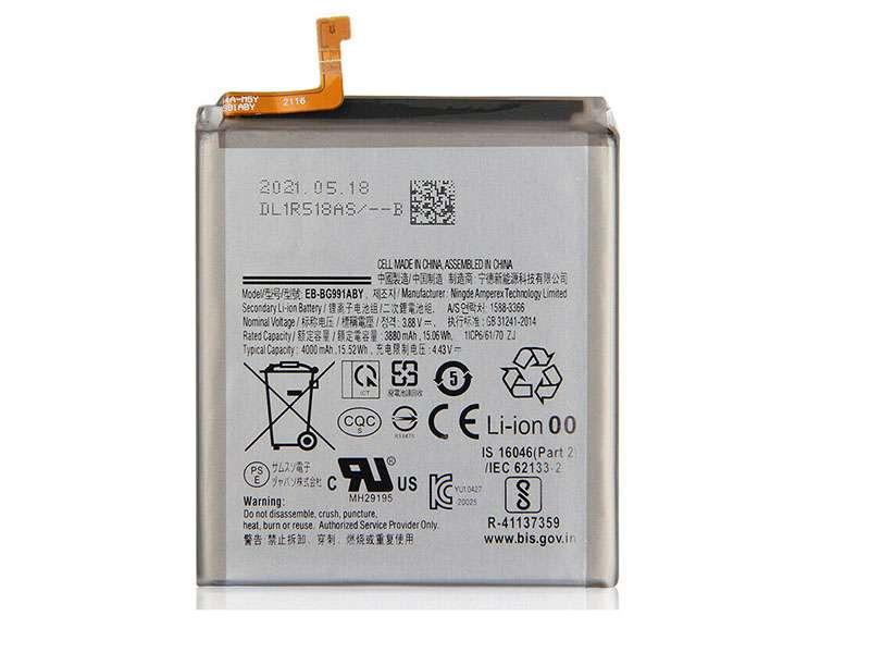 Battery EB-BG991ABY