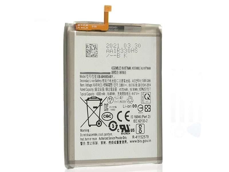 Battery EB-BN980ABY