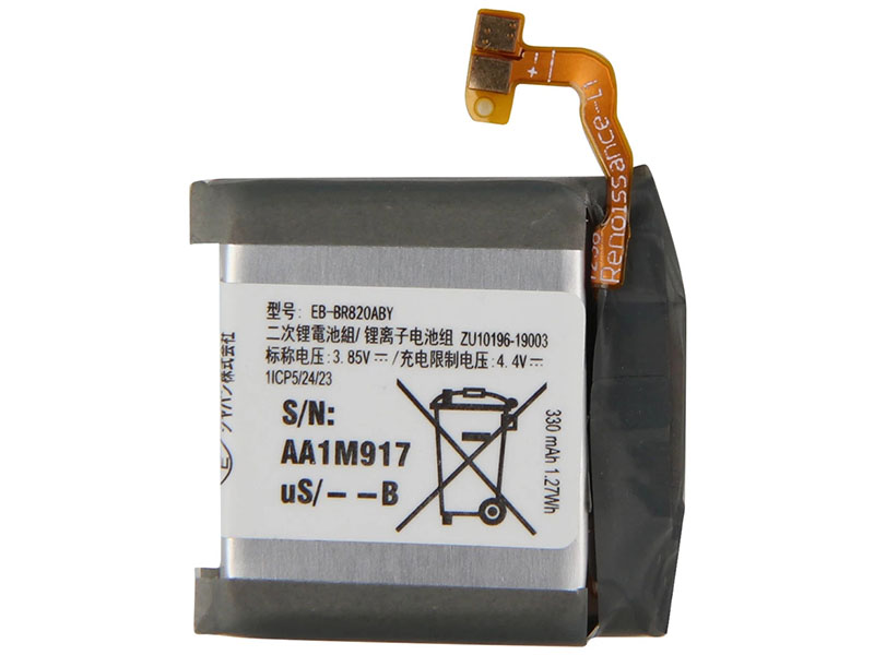 Battery EB-BR820ABY