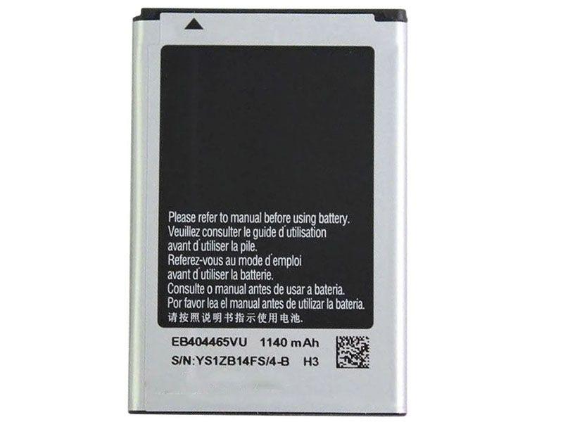 Battery EB404465VU