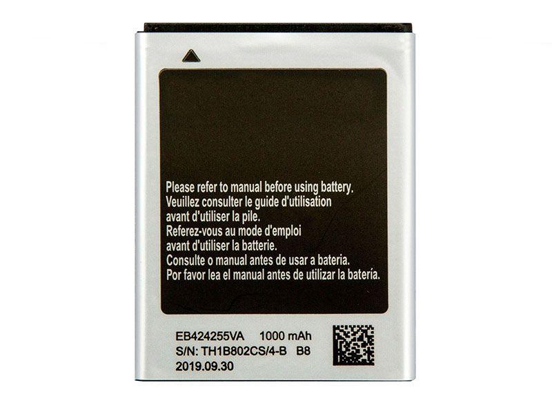 Battery EB424255VA