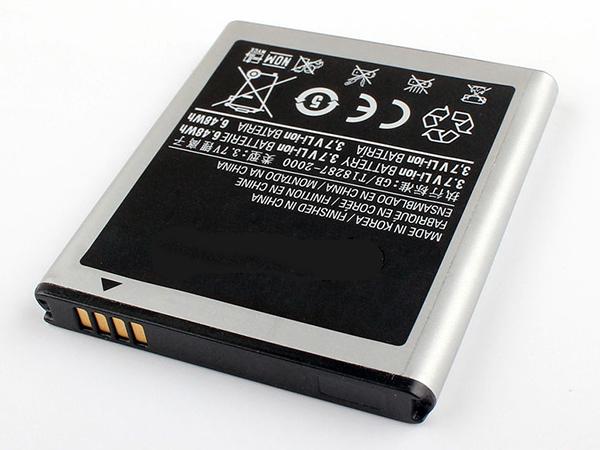 Samsung EB555157VA