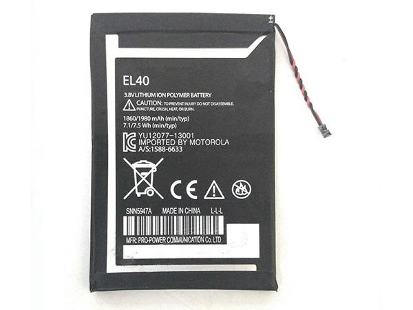 Battery EL40