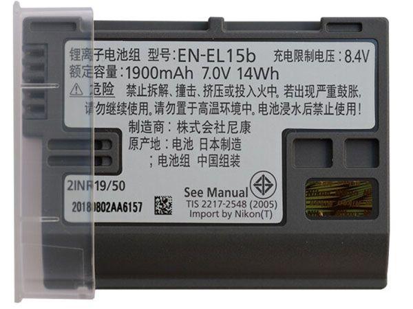 Battery EN-EL15B