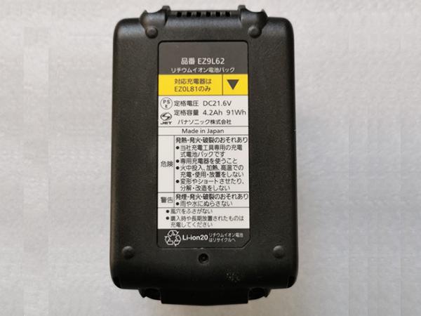 Battery EZ9L62