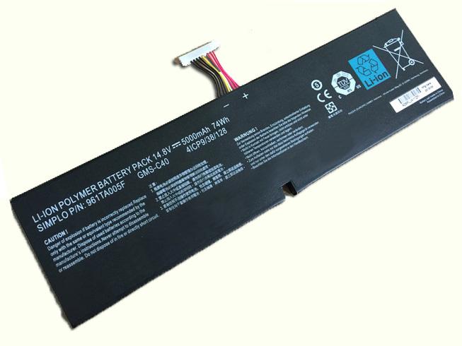 Battery GMS-C40