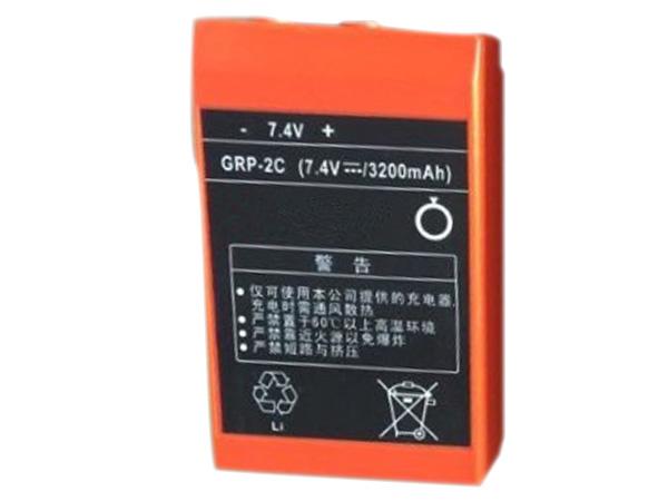 Battery GRP-2C