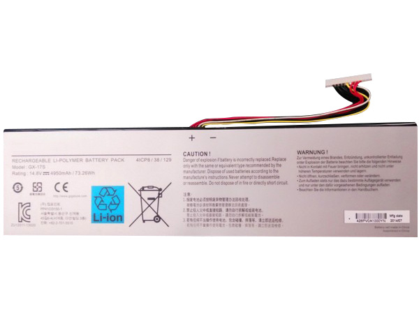 Battery GX-17S
