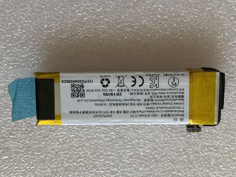 Battery HB3-875mAh