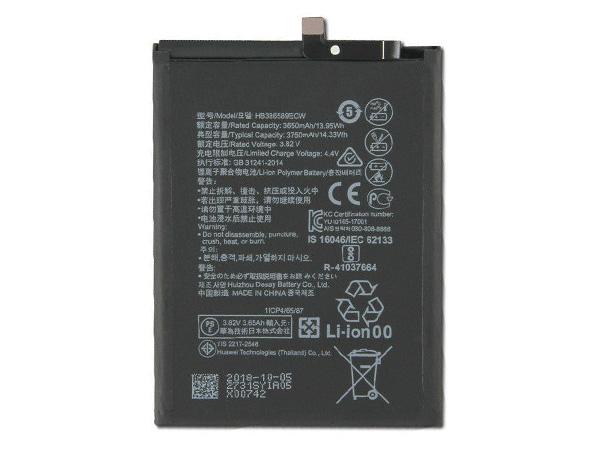 Battery HB386589ECW