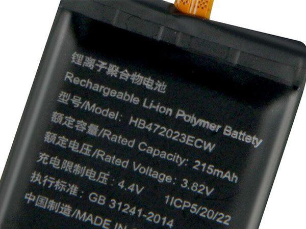Huawei HB472023ECW