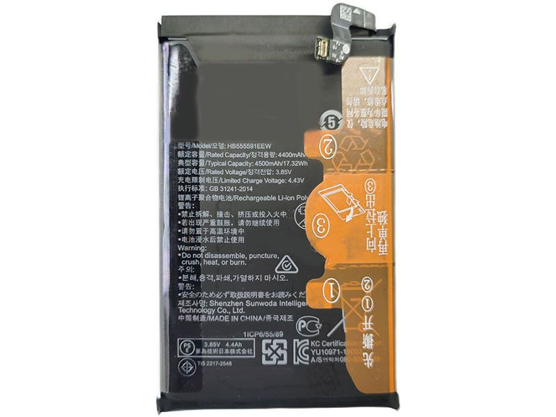 Battery HB555591ECW