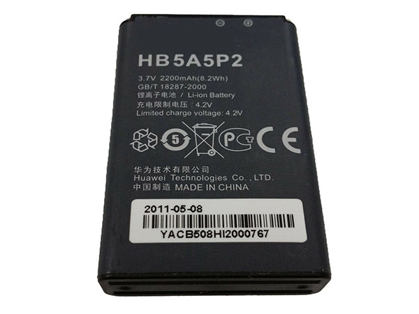 Battery HB5A5P2