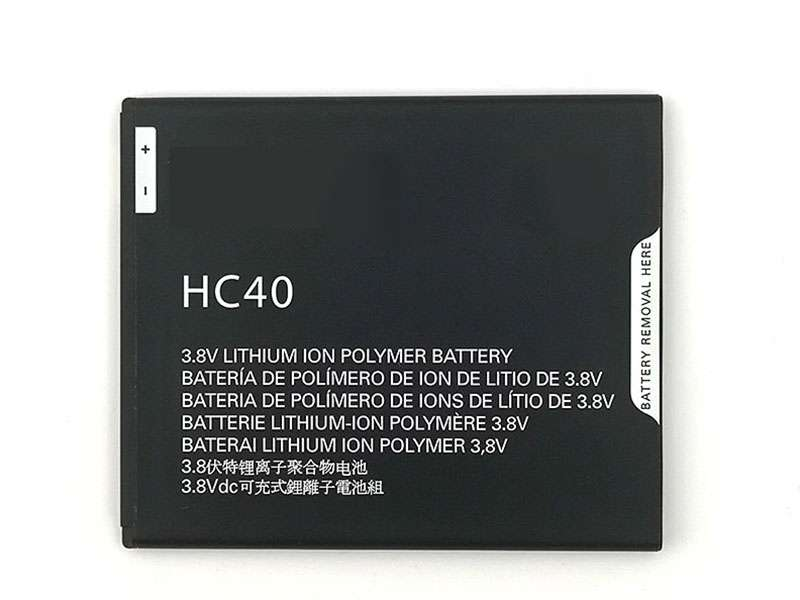 Battery HC40