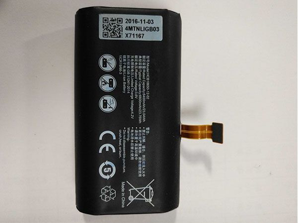 Battery HCB18650-12-02