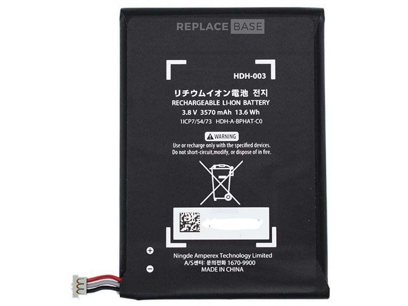 Battery HDH-003