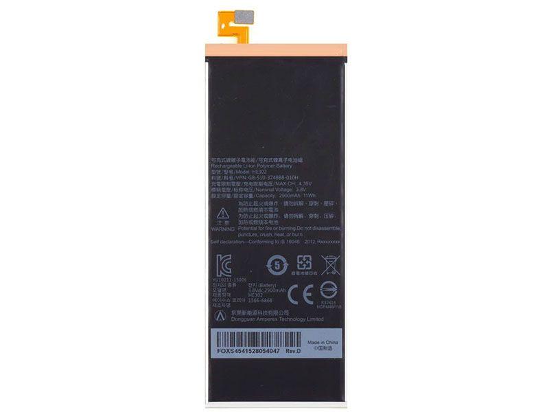 Battery HE302