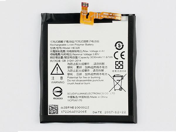 Battery HE328