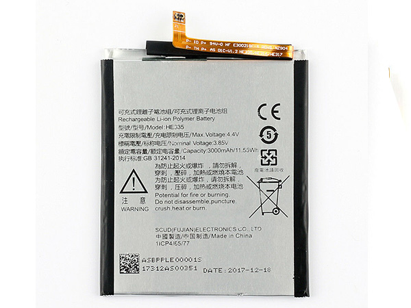 Battery HE335