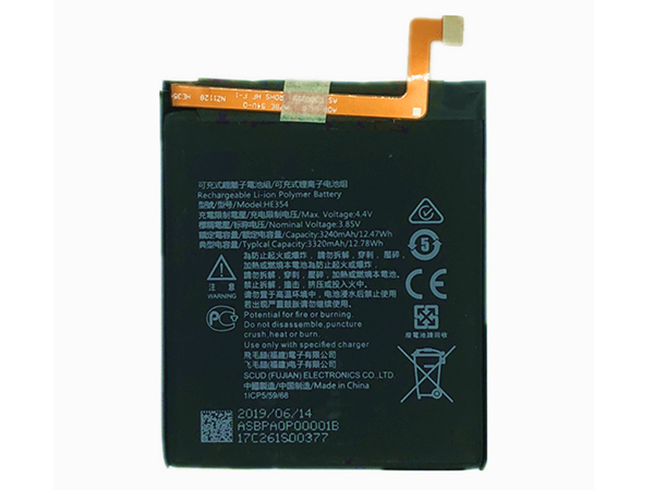 Battery HE354