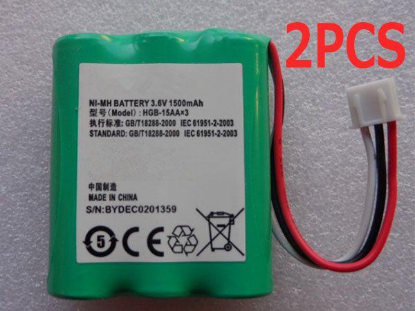 Battery HGB-15AAx3