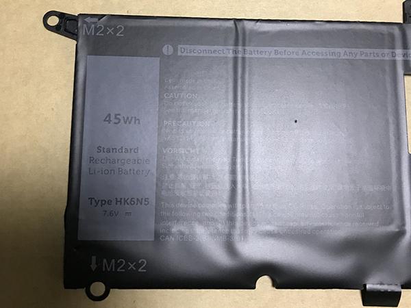 Battery HK6N5