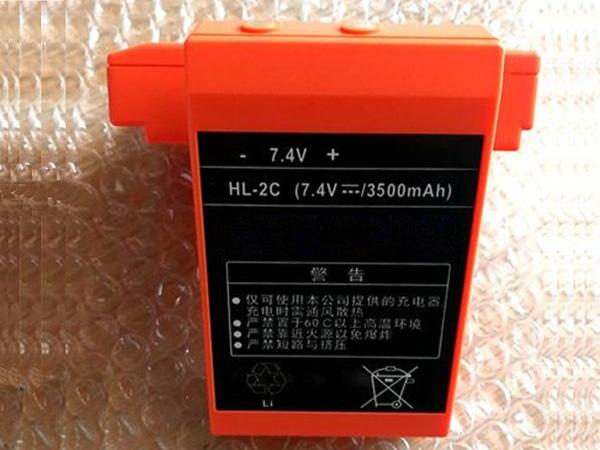 Battery HL-2C