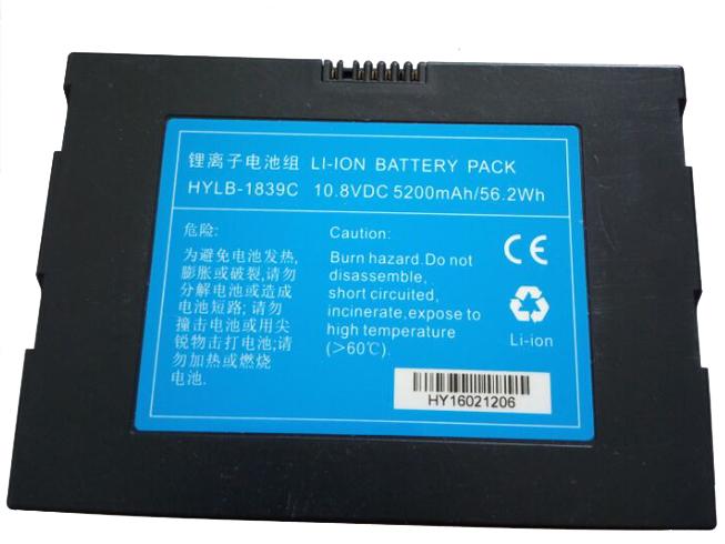 Battery HYLB-1839C