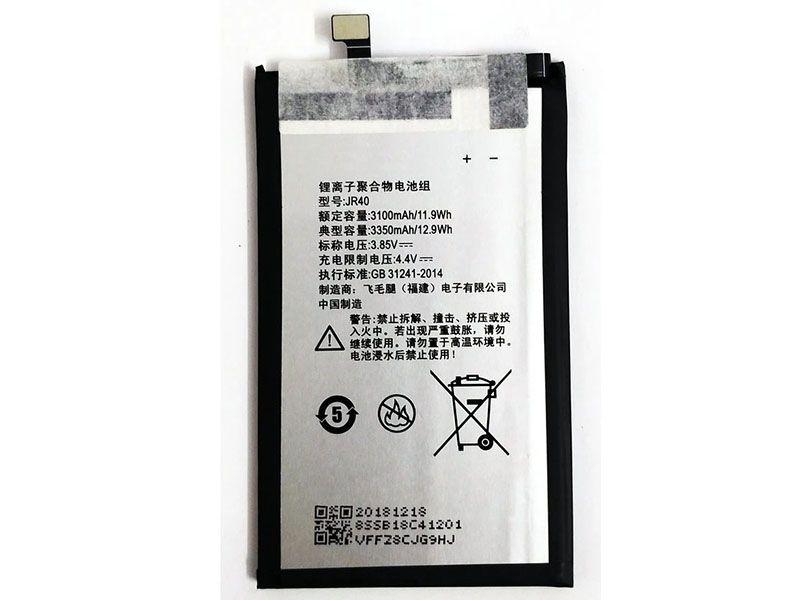 Battery JR40