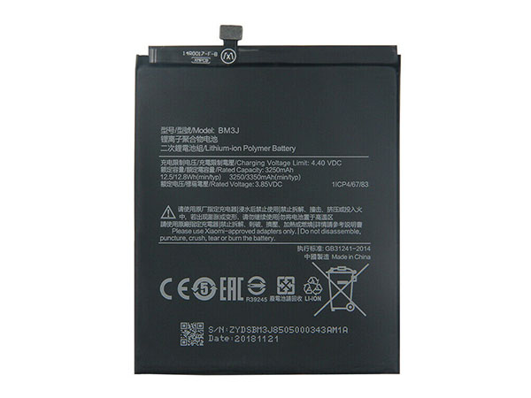 Battery BM3J