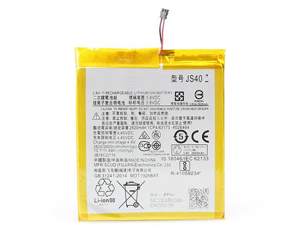 Battery JS40