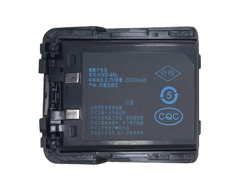 Battery KNB-46L