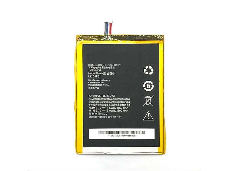 Battery L12D1P31