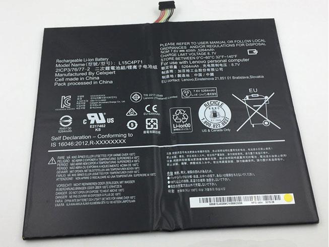 Battery L15C4P71