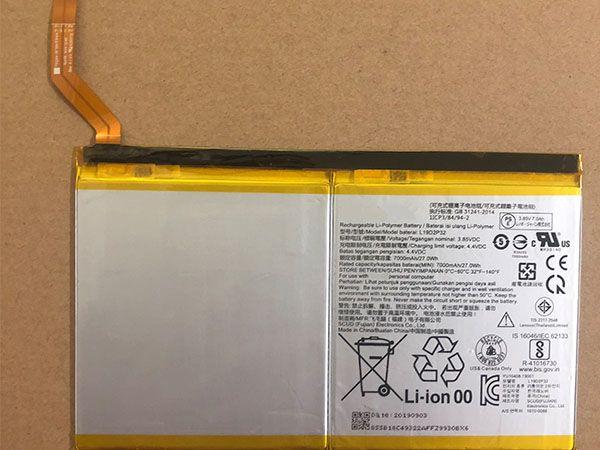 Battery L19D2P32