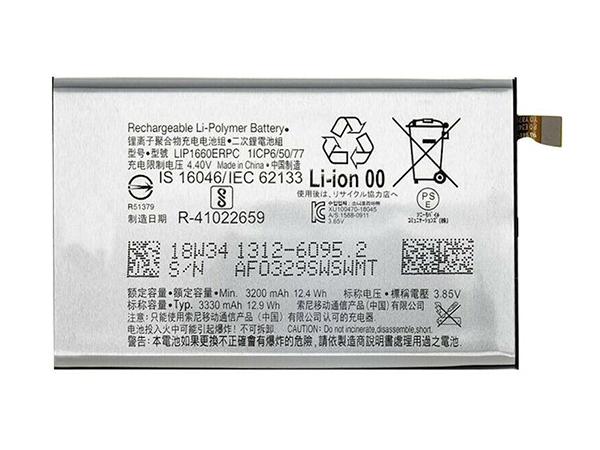 Battery LIP1660ERPC