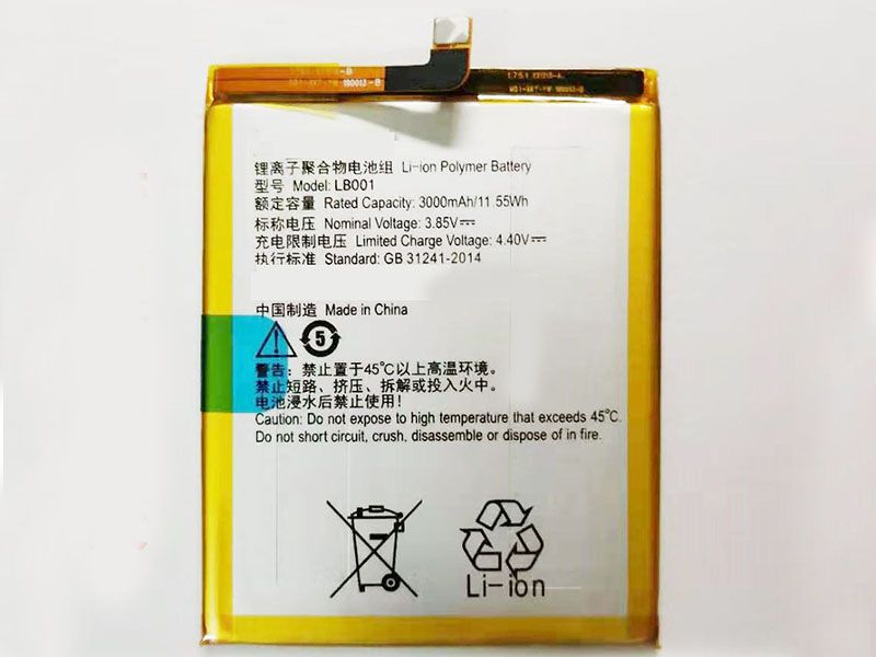 Battery LB001