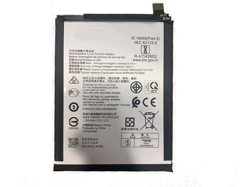Battery LC-440