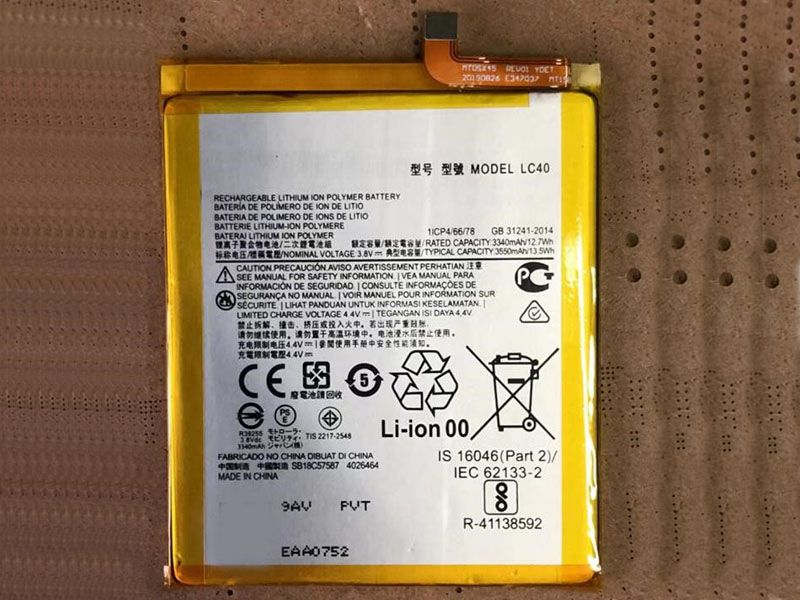 Battery LC40
