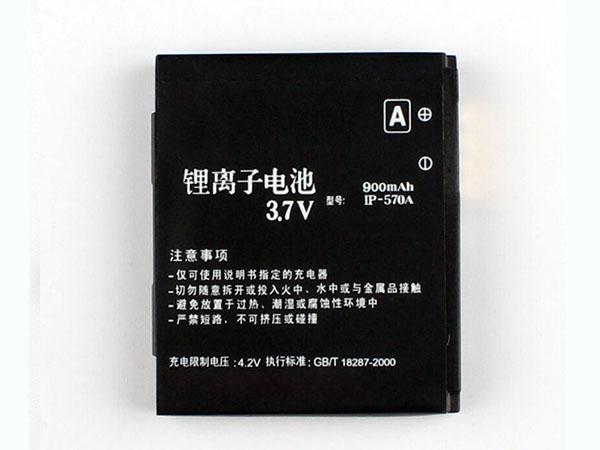 Battery LGIP-570A
