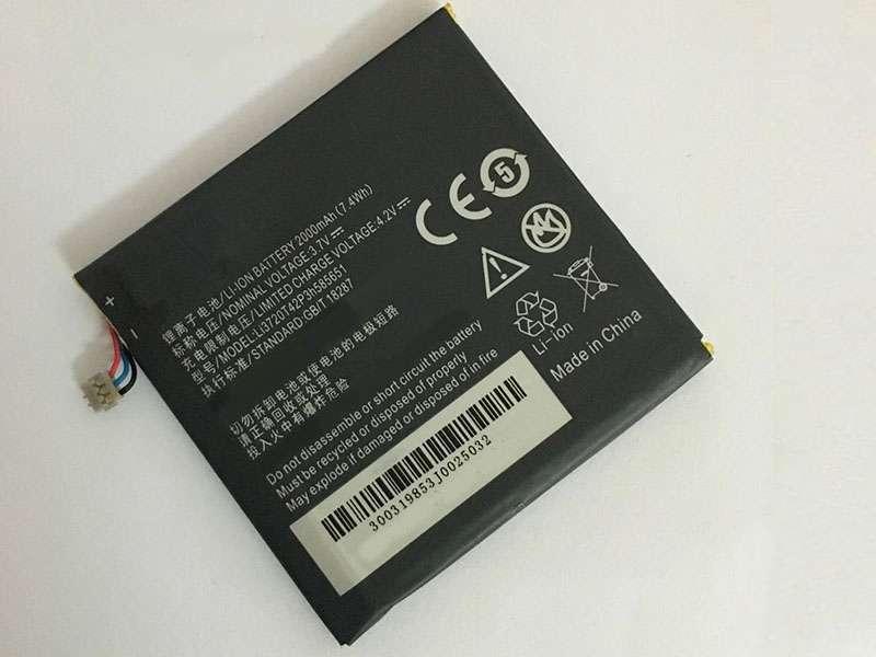 Battery LI3720T42P3H585651