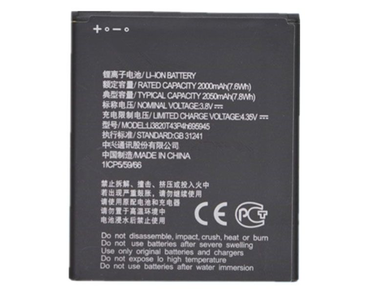 Battery LI3820T43P4H695945