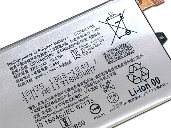 Sony LIP1648ERPC