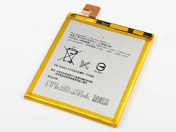 Battery LIS1554ERPC