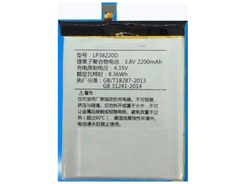 Battery LP38220D