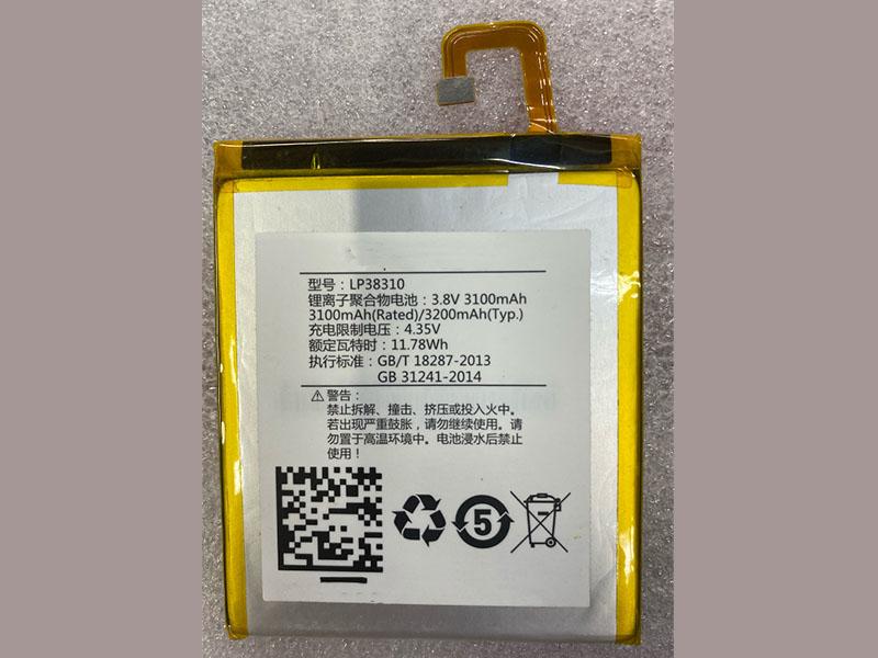 Battery LP38310