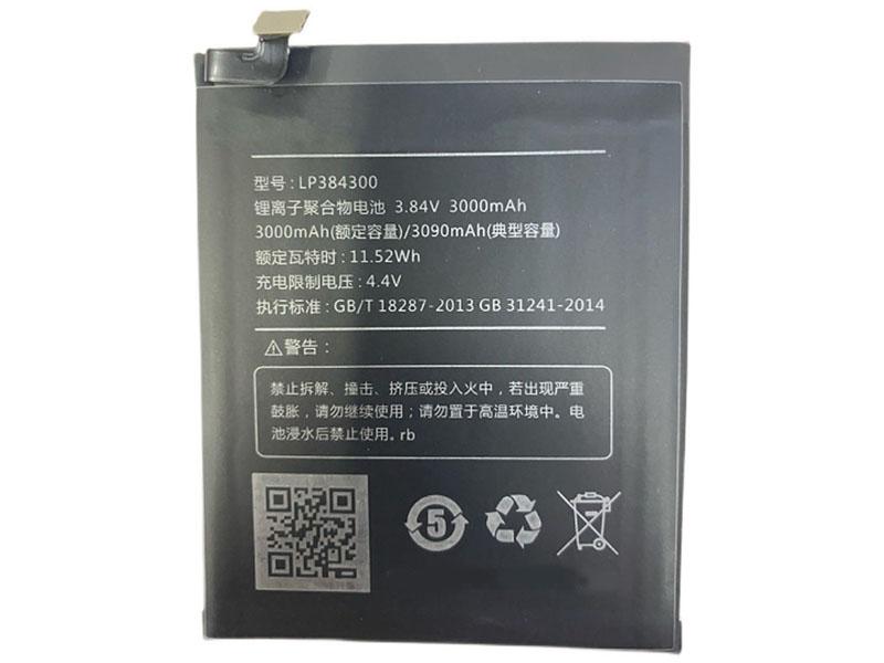 Battery LP384300
