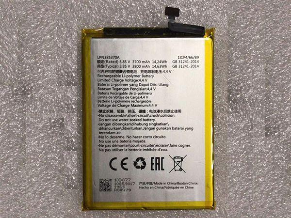 Battery LPN385370