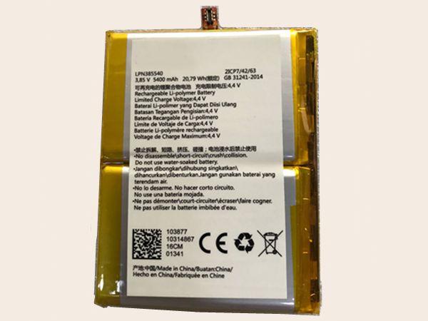 Battery LPN385540