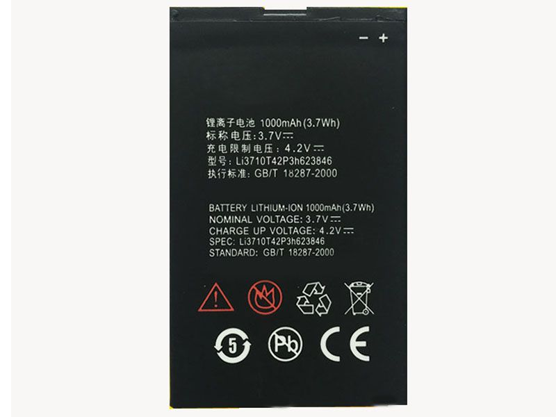 Battery Li3710T42P3h623846